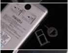 魅蓝note3 2GB+16GB 礼盒版 全新未拆封转让