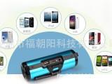 工厂直销新款移动电源带mp3播放器录音功能多功能充电宝6000毫
