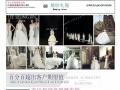 麦田摄影 相约五一 婚纱摄影 婚礼跟拍