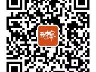 北京店铺保洁,玻璃清洗,广告牌清洗,外墙清洁