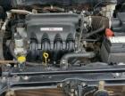 比亚迪 F3 2015款 1.5 手动 尊贵型