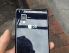 LG电信卡手机  2G运行,32G机身内存
