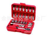 超值多功能家庭组合工具  27件组合工具 五金工具组合套装
