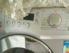 小天鹅全自动洗衣机6公斤,全新