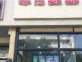 石景山八角八角北饮料店/水吧转租/转让490128