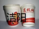 洁阳新疆纸杯厂加工乌鲁木齐纸杯纸碗定做广告纸杯纸碗