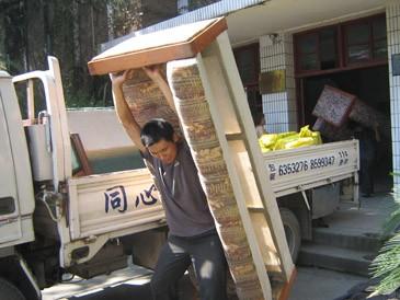 宜昌同心搬家服务公司13227276088