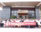 广州在职MBA课程开班地点,读MBA对职业生涯有什么帮助