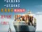 宁波国际长途搬家到墨尔本布里斯班私人物品搬家海运哪些可以带