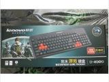 厂家直销 LX联想D4000键盘 网吧推荐键盘 联想有线单键盘