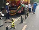 全北京专业管道疏通公司 疏通下水道 抽粪抽泥浆化粪池清理