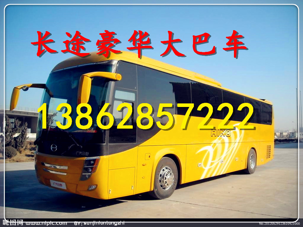 南通到韶关汽车时刻表 汽车票查询13862857222天天有