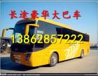 苏州到九江汽车时刻表 汽车票查询13862857222天天有