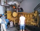 苏州发电机回收网 苏州发电机回收公司