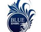 西安蓝尚国际化妆形象设计机构 美妆培训 化妆学徒