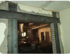 承德钢筋混凝土墙拆除 大梁柱子拆除切割楼板开洞/切门洞改门