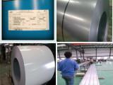 上海宝钢镀铝锌100克彩钢板 现货价格