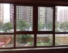 合肥太阳湾花园门窗厂家定制门窗阳台窗阳光房厨房门皇派门窗