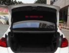 宝马3系2015款 316Li 1.6T 自动 进取型精品车抢先
