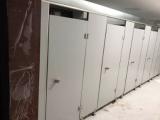 西安未央卫生间隔断,卫生间隔断材料,中润卫生间隔断