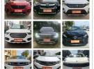 无锡汽车低首付喜相逢以租代购2证一卡分期提车各种黑都能办1年1万公里1万