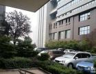 解放东路 华海3c广场 1室 0厅 28平米 整租华海3c广场