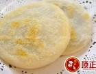 上海糯米饼技术免加盟培训