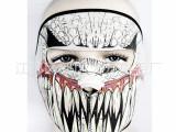 7色魔兽全脸面罩 防风防尘护嘴护脸CS防