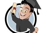 嘉兴学历提升,专升本文凭,自考大专积分落户
