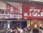 黄埔 高量人群聚集商业地段 商铺出售 招租 地铁口