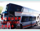 从%武汉到南京长途汽车+客车(随车电话17052615803