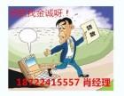 天津无抵押贷款面对面签约