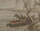安徽全国拍卖征集何许人瓷板画的单位