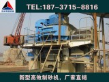 河卵石制砂机打造环保砂石生产线