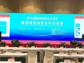 江西长青完成了第16届赣港经贸合作活动会务接待工作