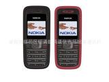 批发诺基亚品牌1208 低价老人二手库存小手机 移动联通低价位手