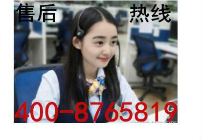 欢迎访问长沙新飞热水器网站%长沙市区售后服务维修咨询电话