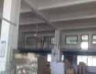 石岩北环路边一楼650平方小厂房出租