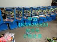 重庆市哪个地方有卖水果机一台需要多少钱