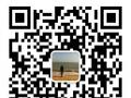 广东(省名)公司注册、潮州公司注册、企业店铺、商标