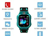 中國移動兒童電話手表免費送公益項目招代理 可兼職