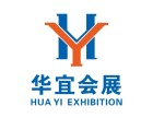 2020第二十屆中國金屬冶金展