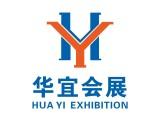 2020全球电源技术重庆展览会