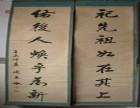上海各区老书法对联回收交易服务