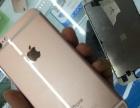 苹果6s更换原装总成350元