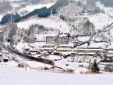 雪村松岭度假村