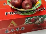 """天水""""花牛""""苹果栽培区 新鲜采摘苹果箱装"""