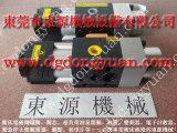 珠海冲床离合器,离合器刹车片,现货S-500-4R机器减震充