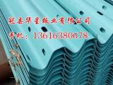 护栏板厂家|防阻块|立柱|护栏板配件_冠县华星板业有限公司