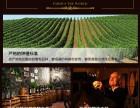 郑州拉菲红酒回收郑州红酒回收
